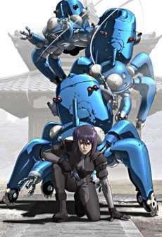 ghost-in-the-shell-stand-alone-complex-ตอนที่-1-26-ซับไทย-จบ-