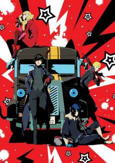 persona-5-the-animation-the-day-breakers-ตอนพิเศษ-ซับไทย-จบ-
